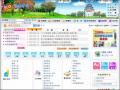 台南市政府稅務局